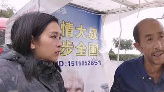 50多岁的大叔推车环游中国,这么简易的推车,每天还比别的徒步者走的远
