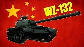 Jubileuszowe bitwy #512 - 30000 bitwa - WZ-132