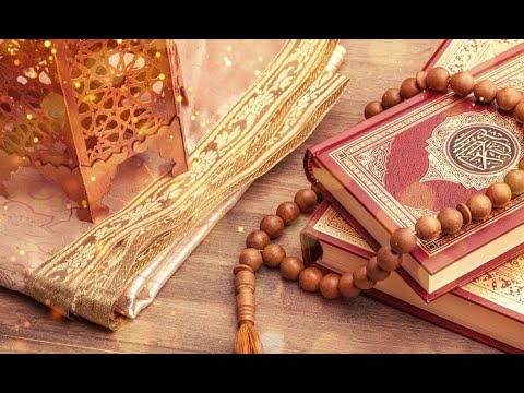 Download Doua E Faraj (Azumal Bala)