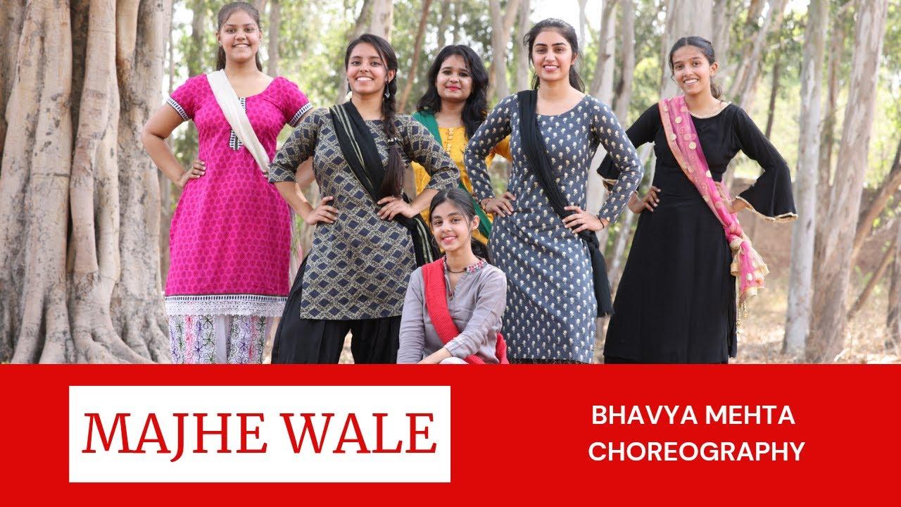 MAJHE WALE | Baani Sandhu | Bhangra