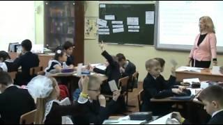 Урок русского языка 3класс