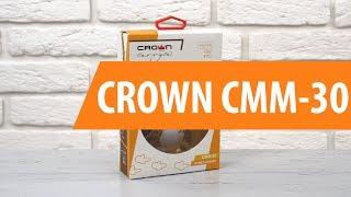 Розпакування CROWN CMM-30 / Unboxing CROWN CMM-30