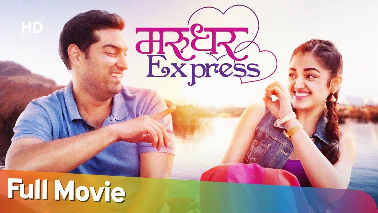 Marudhar Express- Superhit Romantic Comedy - Kunal Roy Kapur - Rajesh Sharma -Tara Alisha Berry