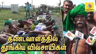 Cauvery Issue: Farmers lie on railtracks in protest