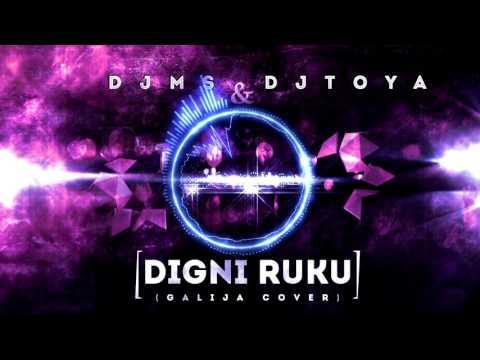 DJ MS & DJ TOYA - DIGNI RUKU (GALIJA COVER 2017)