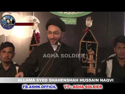 SHIA KI BUNYAD 4 CHEZOY PAR HAIN by Allama Shahenshah Hussain Naqvi