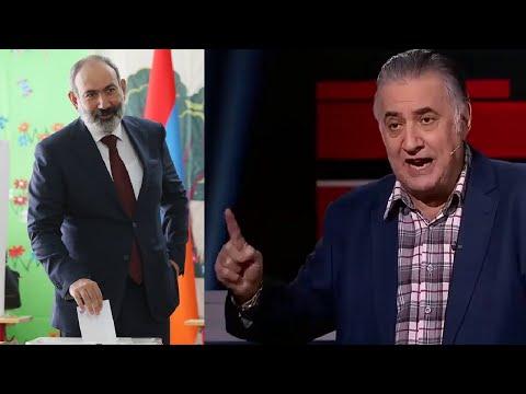 БУДЕТ ТРАГЕДИЯ! Мощный анализ Багдасаров о выборах в Армении