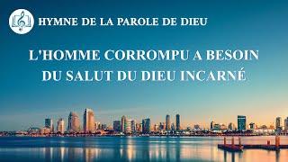 Musique chrétienne en français « L'homme corrompu a besoin du salut du Dieu incarné »
