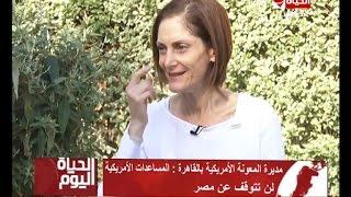 مديرة المعونة الأمريكية تكشف قيمة ما يُدفع لمصر منذ 37 عامًا وحتى الآن