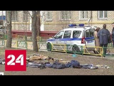 Пропавший хозяин и кости в черном мешке: в столице расследуют жуткую квартирную аферу - Россия 24