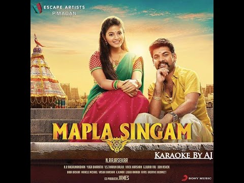 Ethukku Machaan kaathalu - Mapla Singam - Karaoke with lyric by AJ Illango