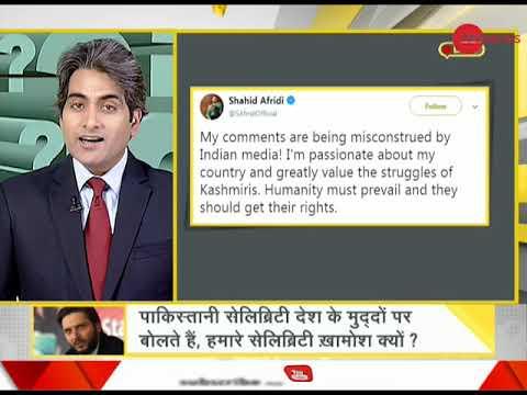 DNA: Analysing Shahid Afridi's remark that Pakistan doesn't need Kashmir