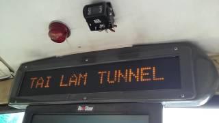U-AP35 68M大欖隧道報站