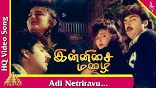 Adi Netriravu Video Song  Innisai Mazhai Tamil Movie Songs   Neeraj   Parveen  Pyramid Music