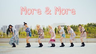 [STEEZY] TWICE(트와이스) - 'MORE & MORE' | 커버댄스 DANCE COVER | 7인…
