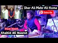 Download Sher Ali Mehar Ali Home By Shahid Ali Nusrat MP3 song and Music Video