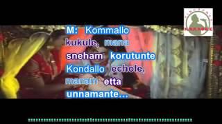 BALAPAM PATTI telugu karaoke for Male singers with lyrics