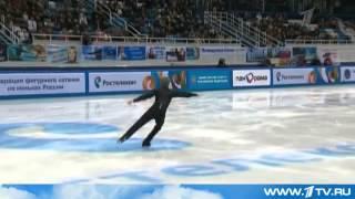 На Олимпиаде в Сочи представлять Россию в мужском одиночном фигурном катании будет Евгений Плющенко