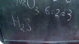 Определение валентности элементов по формулам