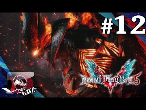 Devil May Cry 5 - พลังที่แท้จริงของดาบรีเบลเลี่ยน Part 12 thumbnail