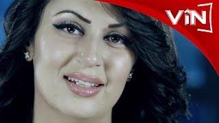 Nazdar- Kew yari- نازدار - كـەو ياري - (Kurdish Music)