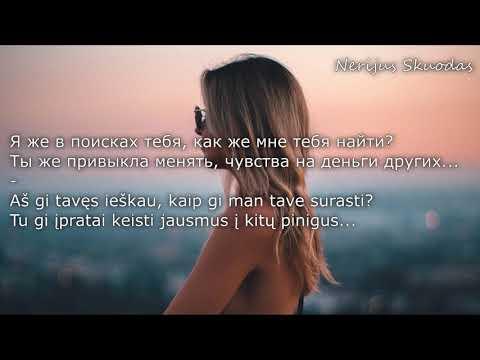 HammAli & Navai - Как тебя забыть [lyrics - RU/LT]