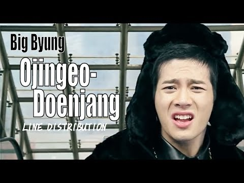Big Byung - OJINGEO-DOENJANG Line Distribution