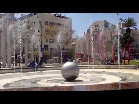 Postcard From Netanya - Israel - נתניה