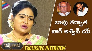 Divya Vani SUPERB Words about Nag Ashwin | Mahanati Movie Interview | Keerthy Suresh | Samantha