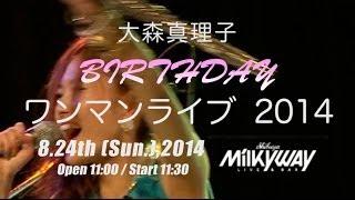 2014年7月1日(火)ニコニコ生放送 第8回「DTMステーションPlus!」...