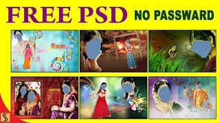 2018 FREE PSD#SARI CEREMONY album 12x18 DM 300 DPI TEMPLETS [ss free psd]#480