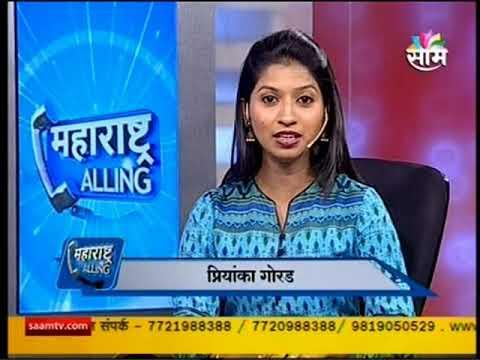 Makrannd Sardeshmukh Saam T.V show  8-9-2017