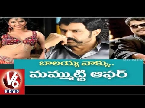 Anjali Gets Chance To Act With Mammootty In Upcoming Flick | Tollywood Gossips | V6 News