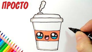 как сделать простые рисунки
