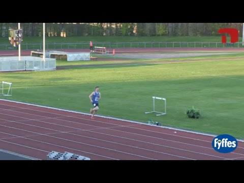 IUAA Outdoor Championships Day 1, 2017 - Sponsored by Fyffes