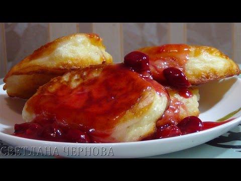 Самая вкусная венгерская ватрушкаиз YouTube · С высокой четкостью · Длительность: 7 мин  · Просмотры: более 50.000 · отправлено: 21.09.2016 · кем отправлено: Светлана Чернова