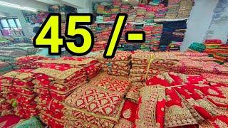 हैवी साड़ी लॉट 45 में Surat Work Saree Lott | किलो के भाव से भी सस्ता साड़ी घर बैठे मंगाए#saree