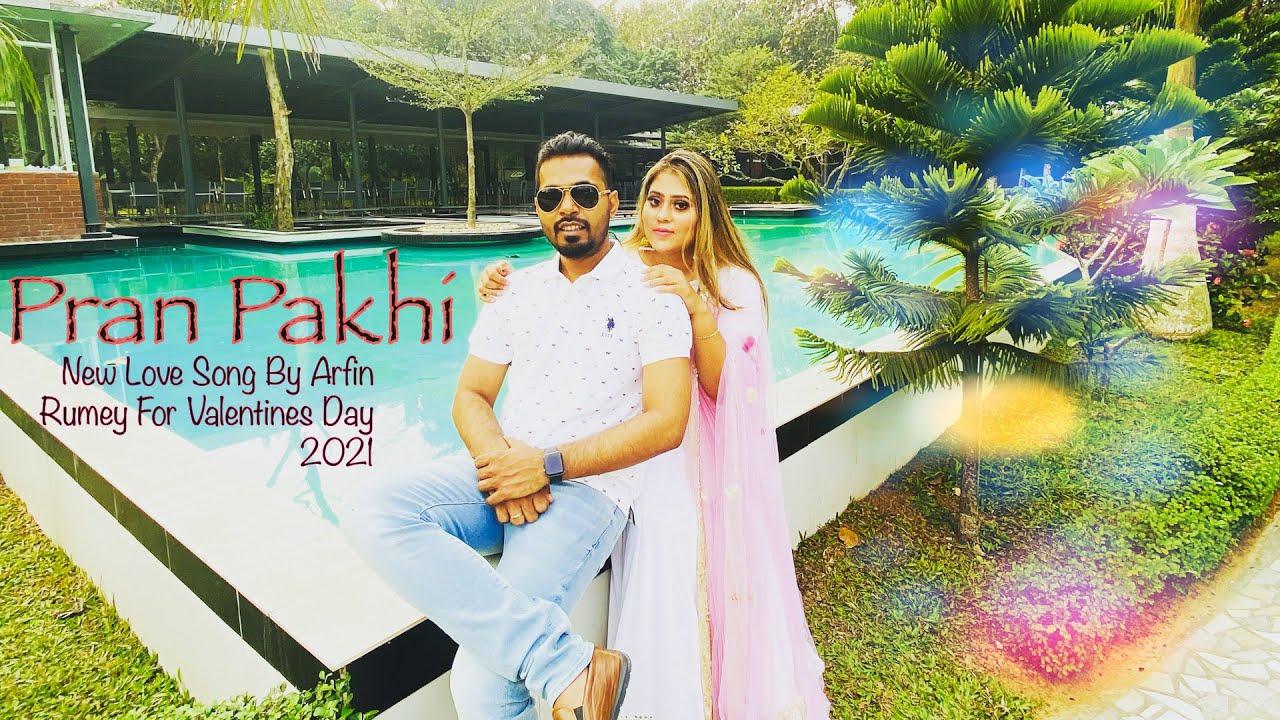 Pran Pakhi   আরফিন রুমি   Arfin Rumey   New Bangla song 2021   Official Audio Song