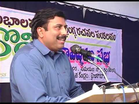 LOLLY TELANGANA SATIRE BOOK RELEASE FUNCTION AT HYDERABAD BY KAMBALAPALLY KRISHNA