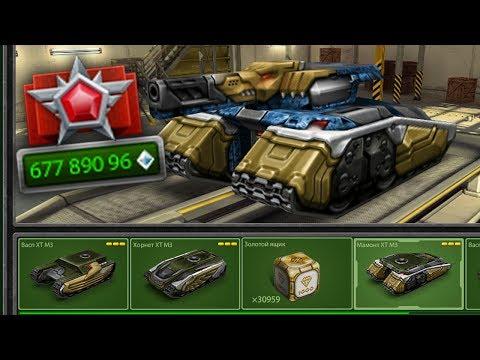 сервере тестовом онлайн танки игры