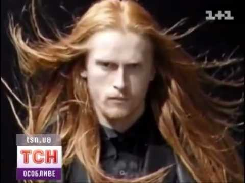 Никита поляков транссексуал
