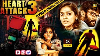 Movies tamil 2021 dubbed collection TamilPlay Movie