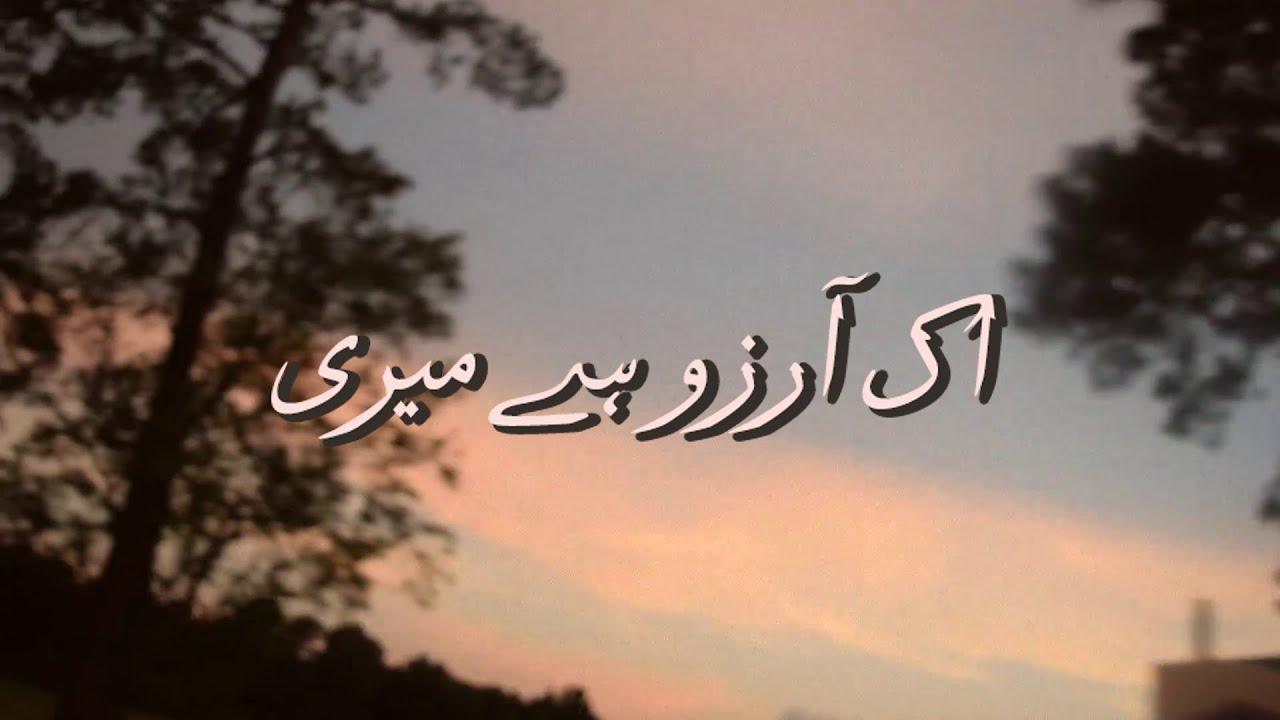 Ik Aarzu - Farhan Saeed - Aesthetics اردو
