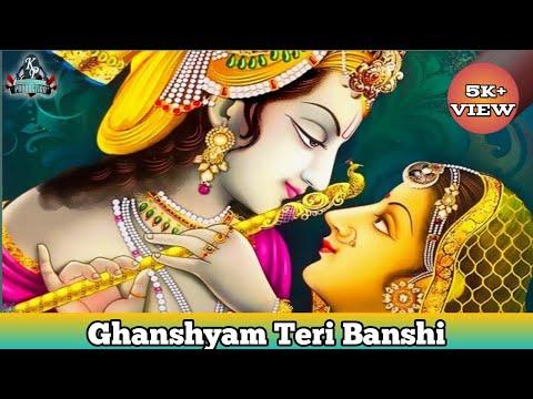 Ghanshyam Teri Bansi Pagal Kar Jati Hai Muskan Teri Mohan Ghayal Kar Jati Hai Remix Song _By DJ SK.