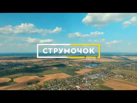 ЖК Струмочок: хід будівництва котеджів та таунхаусів у Луцьку