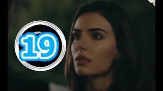 Никто не знает 19 серия на русском,турецкий сериал, дата выхода
