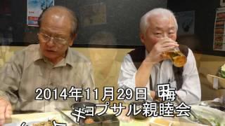 「民族教育を思う大阪トラジ会」発足までのスライドショー 「民族教育を...