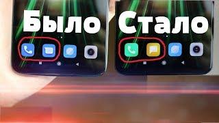 Как ВЕРНУТЬ Звонилку + Запись звонков + Сообщения на Любом Xiaomi ГДЕ СТОИТ ГУГЛ ПРИЛОЖЕНИЯ