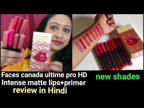 *new-shades*-faces-canada-ultima-pro-hd-intense-matte-lips+-primer-lipstick- review-in-hindi,