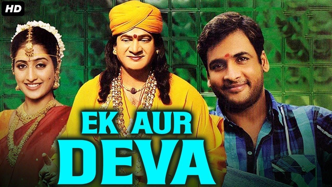 EK AUR DEVA - Hindi Dubbed Full Action Romantic Movie   South Indian Movies Dubbed In Hindi Full HD